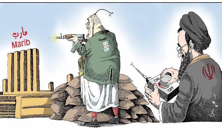 صورة ايران والهجوم على مأرب
