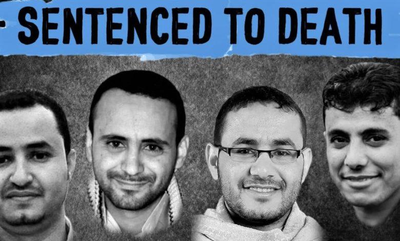 صورة الاتحاد الأوروبي يدعو إلى إطلاق سراح الصحفيين المختطفين فوراً