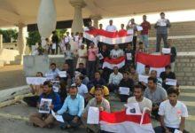 صورة اتحاد الطلبة اليمنيين المبتعثين في الخارج يدعو لاعتصام مفتوح