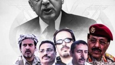 صورة هكذا تخطط تركيا للتدخل العسكري في اليمن