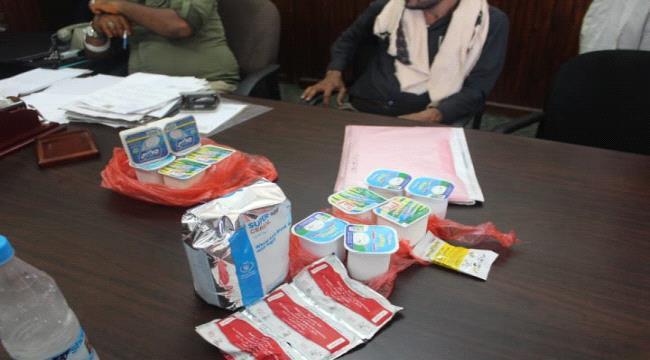 """صورة الزبادي تدخل عشرات المواطنين الى المستشفيات في عدن وتعز وتشكيل لجنة تحقيق """"تفاصيل مفاجئة"""""""