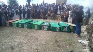 """صورة الحوثيون يعلنون رسميا مقتل تسعة من أبرز قياداتهم في مأرب """"أسماء"""""""