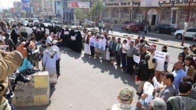 صورة تعز تندد بجرائم مليشيا الحوثي الإرهابية بحق سكان الحيمة