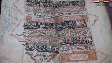 """صورة تعز.. الشرطة تستعيد مخطوطات أثرية يزيد عمرها عن 800 سنة """"صور"""""""