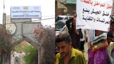 صورة تعز تشتعل بالتظاهرات مجددآ