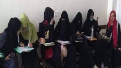 صورة تعليم الفتاة معيار تقدم الأمم