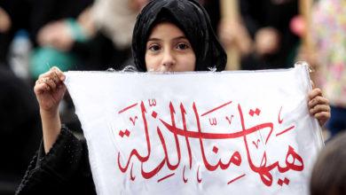 """صورة تعليم على الطريقة الإيرانية يحوّل الدراسة في شمال اليمن إلى عملية غسل أدمغة """"المستقبل في خطر"""""""