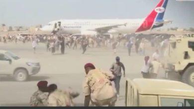 صورة تفجيرات مطار عدن.. من المجرم؟!