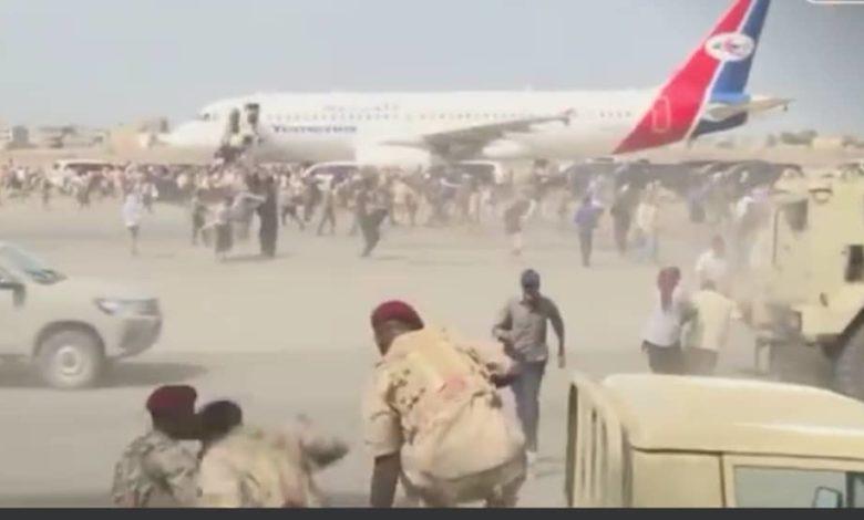 تفجيرات مطار عدن جنوب اليمن