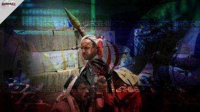 """صورة مصادر تكشف عن تمويه حوثي لحسابات شركة صرافة التفافا على عقوبات أمريكية """"تفاصيل خيطرة"""""""