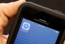 صورة الكشف عن السبب الذي أدى إلى انقطاع خدمات فيسبوك وإنستغرام وواتساب