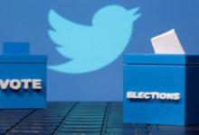 """صورة بشكل مفاجئ.. تويتر يحذر من """"الرئيس المنتخب بايدن"""""""