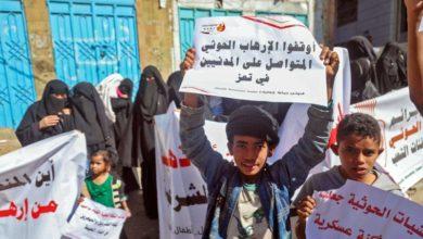 صورة ثورة التغيير اليمنية.. زوايا مختلفة