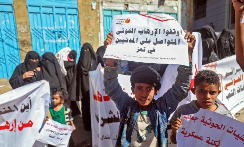 ثورة التغيير اليمنية.. زوايا مختلفة