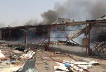 صورة استهداف ميناء المخا.. تخبط حوثي لإرضاء أطراف خارجية