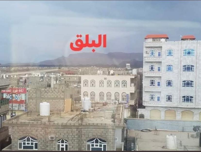 للبلق قول آخر.. وما علاقة الرئيس الإيراني الجديد بالتصعيد الحوثي في مأرب؟