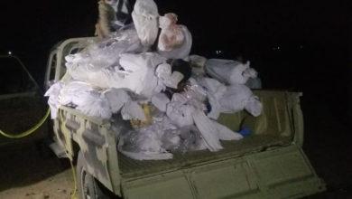 صورة مناشدات لإنتشال 200 جثة للمليشيات في جبال البلق ..معركة مأرب تحصد رؤوس قيادات ومجاميع حوثية كبيرة