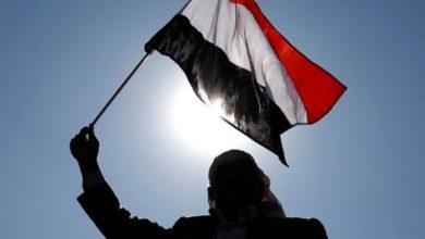 صورة بقاء اليمن على الخارطة مرهون بشطب الخرافة المقدسة