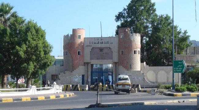 مبنى إدارة أمن عدن جنوب اليمن