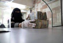 صورة اسعار صرف الريال اليمني مقابل العملات المحلية لليوم السبت في صنعاء وعدن