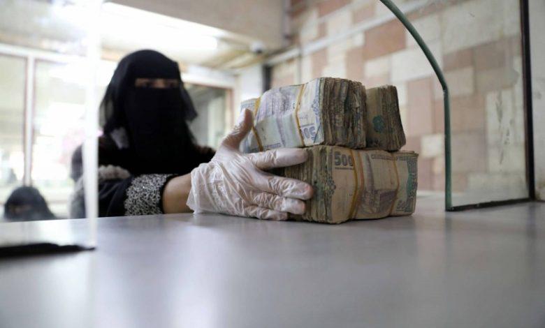 """مصدر مصرفي يكشف لـ""""يمن الغد"""" أخر تحديث لصرف الريال اليمني مقابل الدولار والسعودي مساء اليوم"""