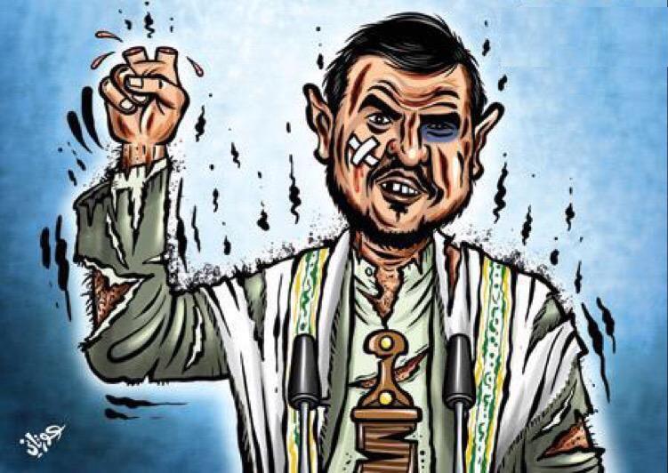عبدالملك الحوثي.. رأس الأفعى