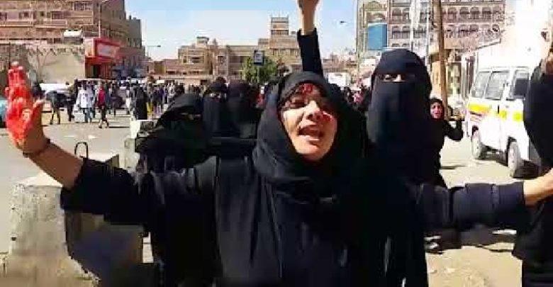 """صورة قُتلت وهي تحاول ان ترى زوجها المختطف.. """"رباب"""": فاجعة تمشي بلا قدمين ومأساة مشبعة بالألم"""