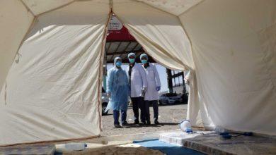 صورة وزارة الصحة توجه تحذيراً خطيرا لليمنيين حول تطعيم كورونا