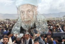 صورة رحيل الشيخ العمراني.. الفاجعة التي وحدت اليمنيين
