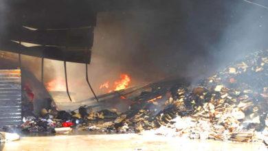 صورة الاتحاد الأوروبي يعلن رسميا بالأدلة اسم المتهم الرئيسي بجريمة إحراق المهاجرين في صنعاء