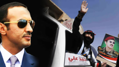 """صورة حزب الإصلاح يعلن موقفه رسميا من رفع العقوبات عن السفير احمد علي عبدالله صالح """"تفاصيل"""""""