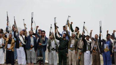 صورة حلفاء الحوثي وقدرهم المحتوم