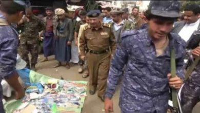 صورة حملة تعسفات حوثية تطال البسّاطين والباعة المتجولين في صنعاء