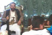 عاجل اخر اخبار اليمن خلال 24 ساعة