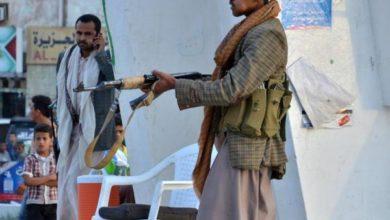 """صورة تعز.. مسلح حوثي يقتل طفل ويصيب آخر بعد رفضهما إعطائه """"ديمان"""""""