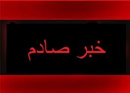 صورة وثيقة تكشف فضيحة.. نجل الرئيس هادي والعيسي يعقدون صفقة مع الحوثي لاقتحام مأرب