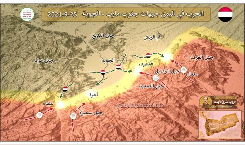 صورة مستجدات طارئة.. مليشيا الحوثي تواصل تقدمها في مأرب وتسيطر على عدة مناطق (خريطة لسير المعارك وسيطرة كل طرف)