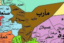 صورة بينما الجيش الوطني يصدر البيان الاول حول معارك مأرب يزف بشرى سارة.. مليشيات الحوثي تدفع بمشرفيها لتصفية جرحاها