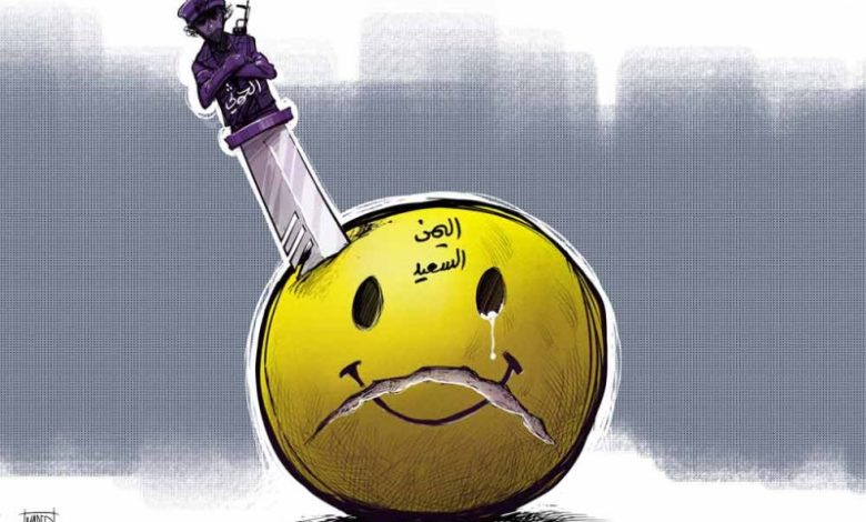 صورة خنجر الحوثي في خاصرة اليمن الذي لم يعد سعيدا