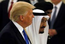 صورة ترامب ينهي ولايته بقرار تاريخي انتظره اليمنيون طويلا