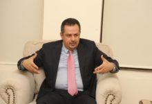 """صورة رئيس الوزراء يقر باختلالات عسكرية في الشرعية ويتهم قطر باستهداف اليمن ومشروع الدولة ودعم الحوثيين """"حوار"""""""