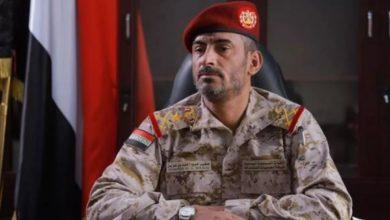 """صورة اللواء بن عزيز: """"الحوثي"""" حركة إرهابية بفطرتها والنصر عليها أصبح قريبا"""