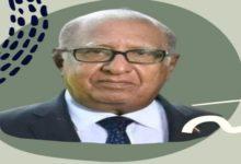 صورة رحيل عالم الاثار اليمني البروفيسور يوسف الشيباني