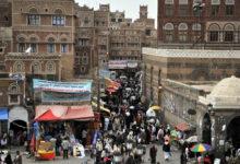 صورة مليشيا الحوثي تبتز التجار وتلزمهم بدفع ضرائب جديدة وتحذر المتخلفين