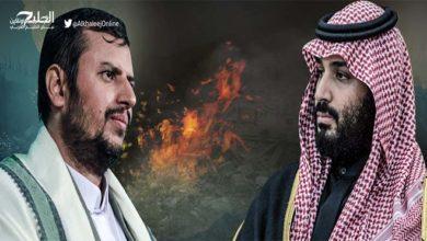 صورة رويترز تكشف تفاصيل المحادثات السرية بين السعودية والحوثيين ومسؤولين أميركيين وأين تتم وما مصير مأرب؟