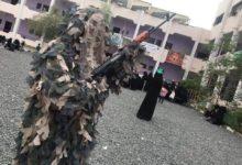 صورة مليشيا الزينبيات تقتحم عدد من مدارس صنعاء وتهدد المعلمات بالسجن