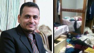 """صورة تفاصيل مثيرة تكشف فضيحة مدوية: من سرق شقة المسؤل اليمني في مصر؟ """"مبالغ ضخمة تشعل جدلا واسعا"""""""