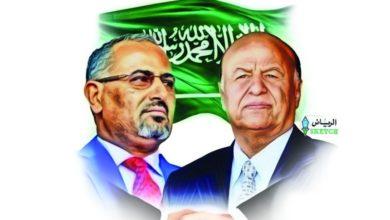 صورة لقاء مرتقب يجمع الرئيس هادي وعيدروس الزُبيدي