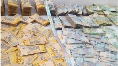 صورة البنك الدولي: قرار الحوثيون بحظر تداول الطبعات الجديدة من النقود أدى إلى تداعيات خطرة على الاقتصاد اليمني