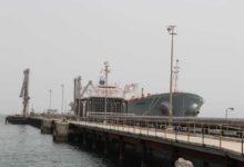 صورة تحسباً لهجمات إرهابية.. شركات التأمين على السفن تخطط لرفع الأسعار